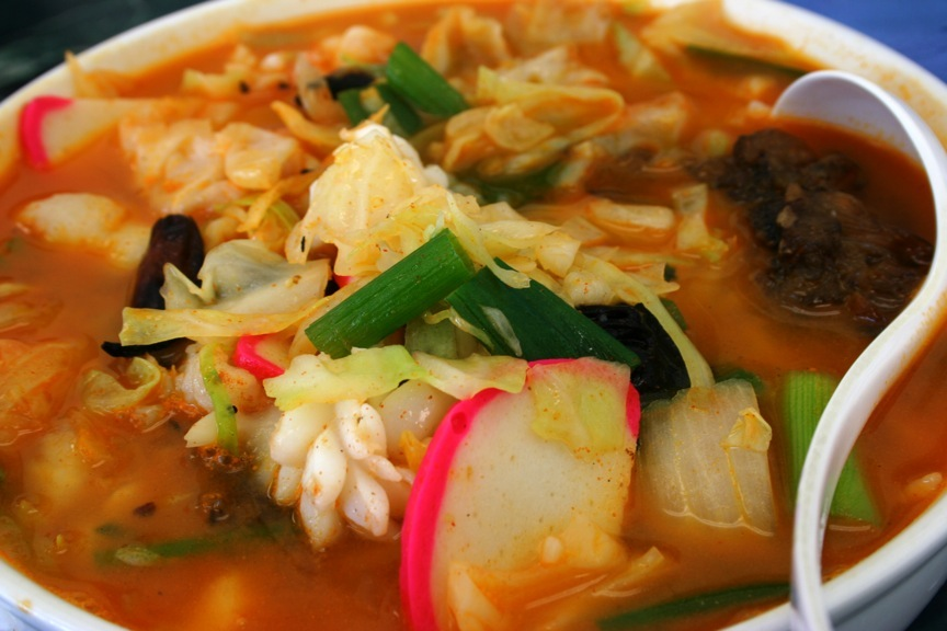 Seafood Spicy Noodle Soup