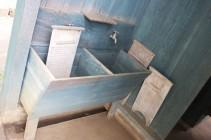 Laundry basin