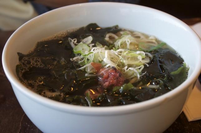 Ume wakame udon
