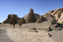 Approach to Pueblo Bonito