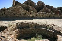 Ruins at Pueblo del Arroyo