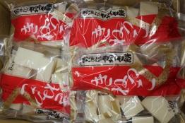 Dried mochi