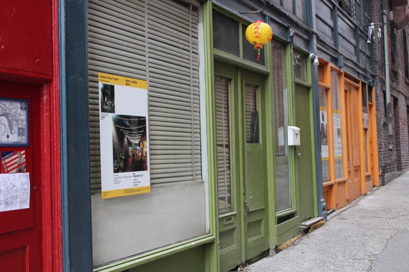 Storefront along Canton Alley