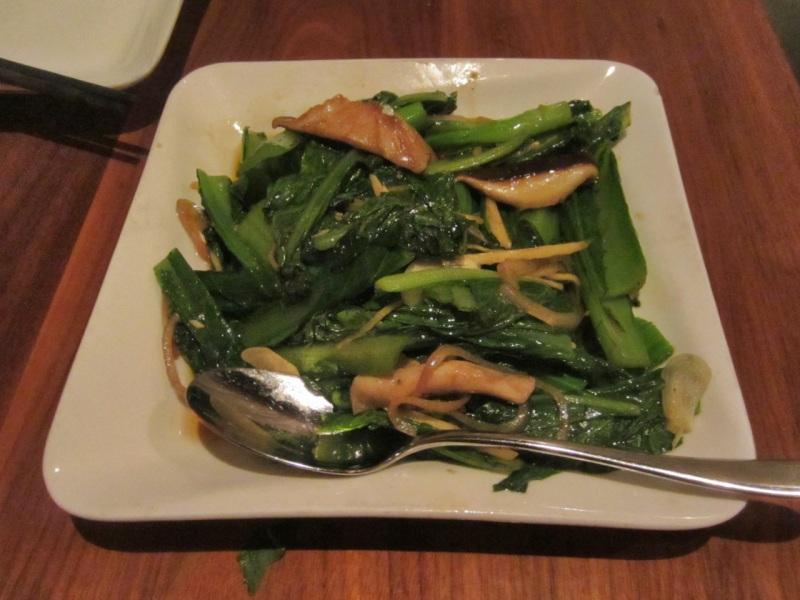 Mustard Greens and Roasted Shiitake Mushrooms