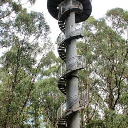The Spiral Stair is 45m in height.