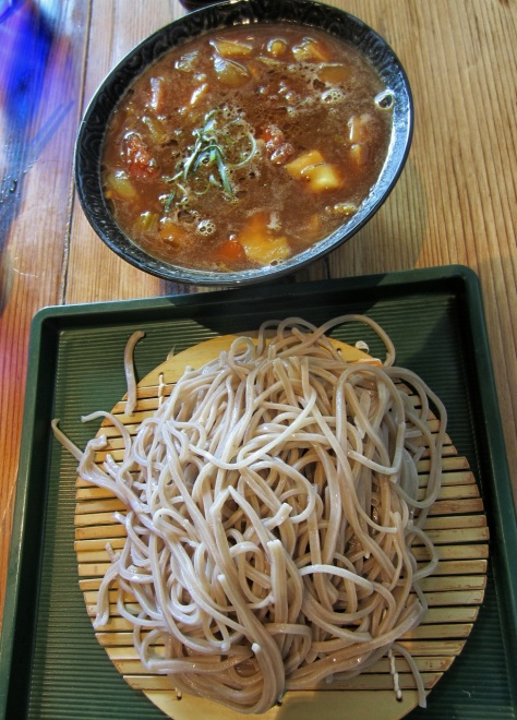 Curry seiro soba