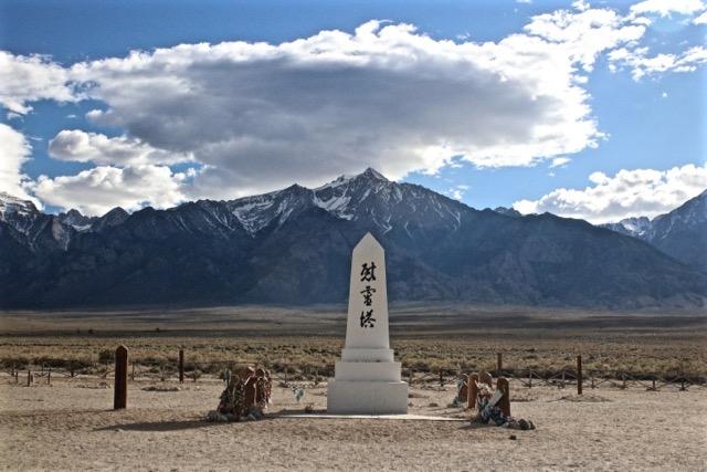 Manzanar cemetery monument (designed by Ryozo Kado, 1943)